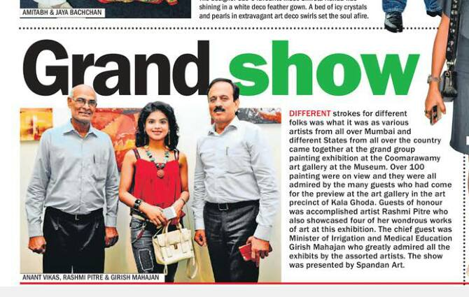 afternoon-paper-spandan-coverage