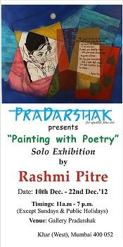 art-show-invite-rashmi-pitre-jpgnew