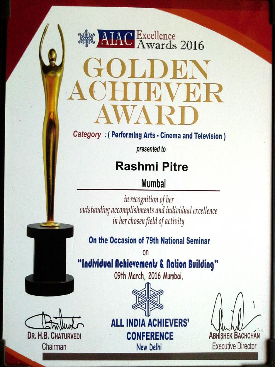 award-golden-achiever