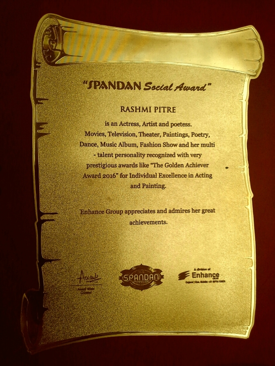 award-spandan