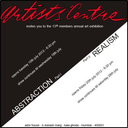 E - Invite